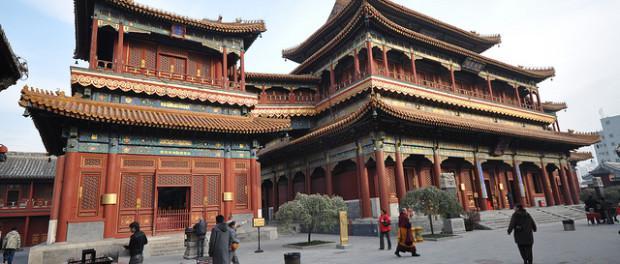 Templo Yonghe