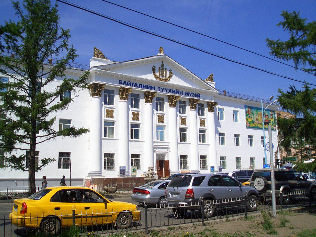 Museo de historia de Mongolia
